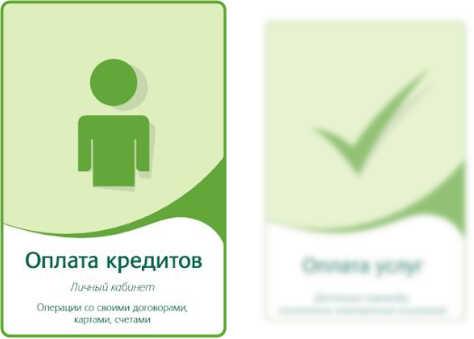 отп банк официальный сайт москва кредитная карта
